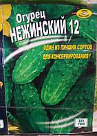 "Семена огурцов ""Нежинский 12"", 5 г  (упаковка 10 пачек)"