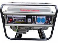 Энергомаш ЭГ-87255 бензогенератор для инверторной сварки
