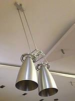 Интерьерный подвесной светильник Delta Light