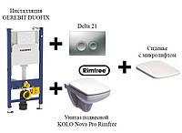 Комплект GEBERIT Duofix и унитаз kolo nova подвесной