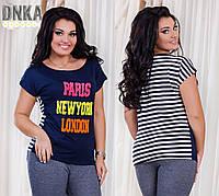 Женская батальная футболка с нашивкой спереди и короткими рукавами
