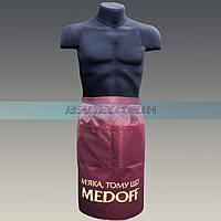 Одежда для Официантов, фото 1