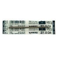 Empilable Салатник прозрачный 14см Arcopal 10003