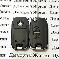 Корпус выкидного автоключа для Mitsubishi (Митсубиси) 2 - кнопки под переделку