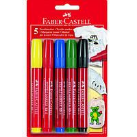 Фломастеры Faber_Castell 159505 5цветов по ткани