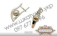 Серебряные серьги с золотом и жемчугом № 41о