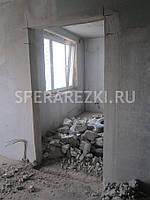 Расширение проемов (бетон)