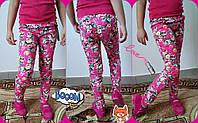 """Яркие детские брюки для девочки """"Самина"""" с цветочным принтом (3 цвета)"""