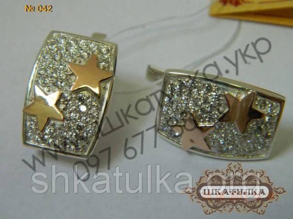 Серебряные серьги с золотом и фианитами №42о