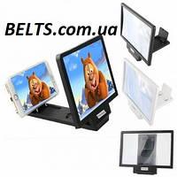 Складной увеличитель 3D экрана мобильного телефона (лупа), фото 1