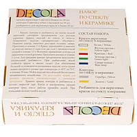Краски по стеклу ЗКХ 52243025 (4041176) 5цветов Deсola, стекло/керамика+контуры+роз