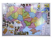 Карта настенная Ипт 45х65 Украина. иллюстрированная карта (картон) М1:2200000