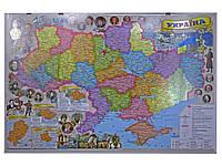 Карта настенная Ипт 45х65 Украина.иллюстриванная карта (ламин) М1:2200000