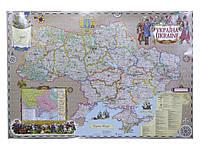 Ипт 70х100 Украина. В казацком стиле (картон/ламин) М1:1500000