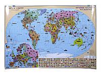 Карта настенная Ипт 110х80 Карта мира.Государства.Народы.Культура  (ламин) М1:35000000