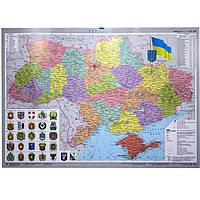 Карта настенная Ипт 77х110 Украина. Физическая карта (ламин) М1:2500000