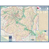 Карта настенная Ипт 98х134 Харьковская область. Карта автомобильных дорог (ламин/планка
