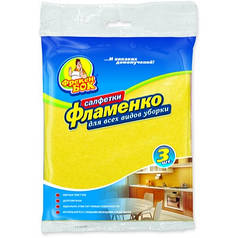 Вискозные салфетки для уборки Фламенко 3шт