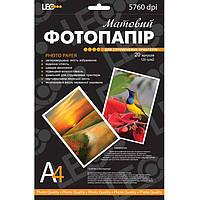 Фотобумага для принтера Leo 720144 A4 120г/кв.м, 20л, матов L3739
