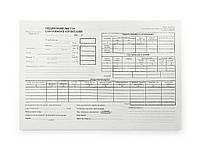 Бланки в блокнотах * ТФ№2 100л А4 путевой лист груз авто двухст. 100 л, газет