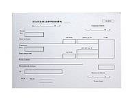 Бланки в блокнотах * 100л А5 платежное поручение одност. 100 л, офсет
