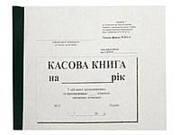 Бланки самокопирующиеся в блокнотах * ТФ№КО-4 100л А5 кассовая книга 100л горизонтальная, 1 копия