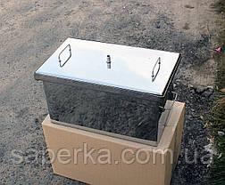 Коптильня большая с гидрозатвором из нержавеющей стали (520x310x280х1,5мм), фото 2
