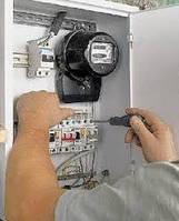 Демонтаж электросчетчика