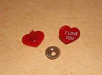 """Сердечко """" I love you """"  14278, фото 1"""