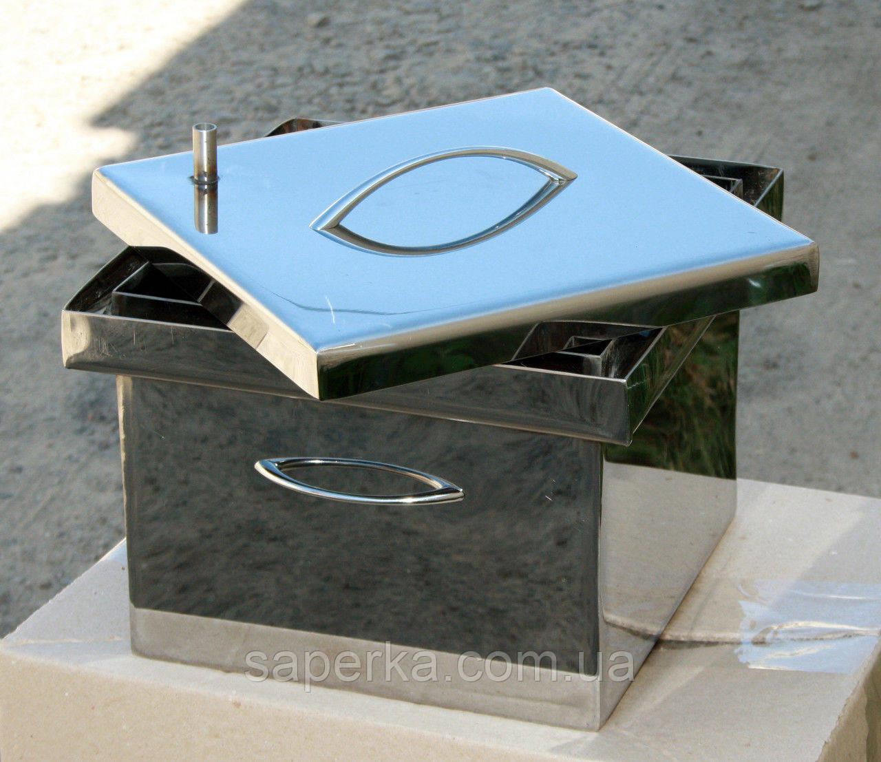 Мини коптильня из нержавеющей стали (300х300х200)