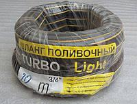"Шланг поливочный Turbo Light 3/4"" (резина+силикон, толщина стенки 2,0 мм) (бухта 25 метров)"