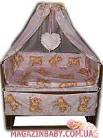 """Постельное бельё Baby """"Мишки спят розовый"""" 8 элементов"""