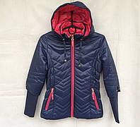 Куртка демисезонная подростковая для девочки 7-12 лет,темно синяя