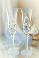 Свадебные бокалы «Агата» в белом цвете