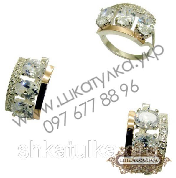 Серебряный гарнитур с золотом и фианитом №51о
