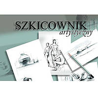 Альбомы для художественных работ Kreska 16P520937 А6 100л (10,50х14,85см), 120г/м2