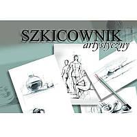 Альбомы для художественных работ Kreska 16P52023 А4 100л  (21х29,7см), 120г/м2