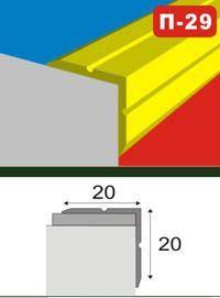 Порог на ступень 20х20 мм штука x 1,8м