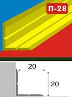 Порог 20х20 мм штука x 0.9м
