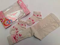 Детский комплект ( колготы, носочки), цвет молочный