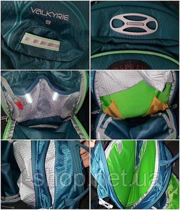Рюкзак женский велосипедный OSPREY VALKYRIE 9 (бирюзовый), фото 2