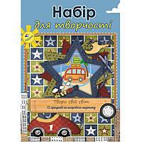 Набор картона для творчества Подолье (13135) А4 12 листов