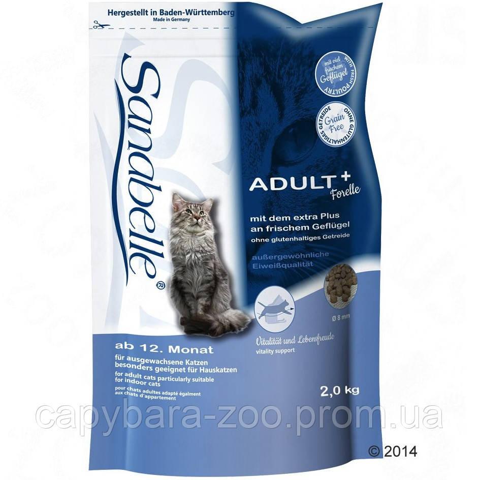 Bosch Sanabelle (Санабель) Adult with Trout (2 кг) корм для кошек с форелью - Интернет-магазин КАПИБАРА в Киеве