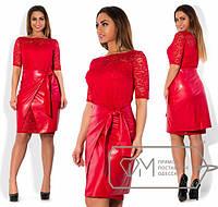 Платье женское красное с накладной юбкой из кожи ОМ/-306