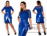 Платье женское электрик с накладной юбкой из кожи ОМ/-306