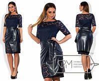 Платье женское синие с накладной юбкой из кожи ОМ/-306