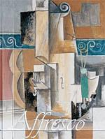 Фреска Les_Demoiselles_d_Avignon