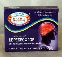"""Для улучшения мозгового кровообращения """"Цереброфлор"""" для кислородного насыщения клеток головного мозга и сердц"""