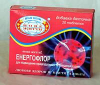 """Тонизирующее средство """"Энергофлор"""" для повышения работоспособности, физической и умственной активности"""