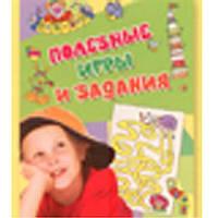 Детские развивающие книги Перо 117460 Полезные игры и задания 212х280 мм; 88л; 7-9 рокiв